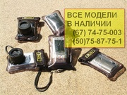 подводный,  DicaPac,  WP-ONE, WP-570,  WP-610 ,  WP-H10